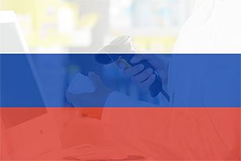 Serialización de medicamentos en Rusia.